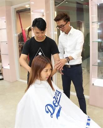 產學合作 髮型師駐育達科大時尚系傳技術