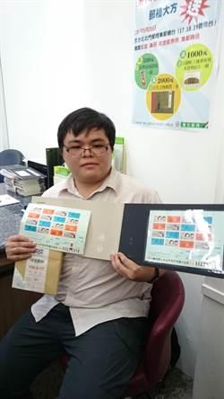 總統副總統就職郵票8時開賣 香港旅客搶頭香