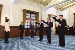 蔡英文簽第一份公文 行政院長林全任命令