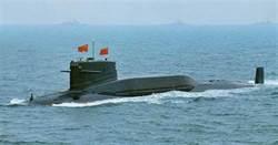 陸核潛艦年內可巡航 核三角威懾力到位