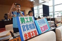 中市民政局司機超時加班被批 增聘司機輪班