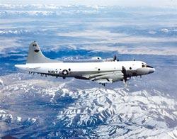 南海爭霸 殲-11、美機險擦撞