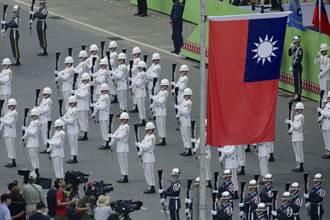 總統就職慶典 國軍聯合樂儀隊揭幕