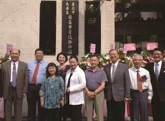 東南亞語言學習新趨勢 金甌女中全台首創「亞洲語文中心」