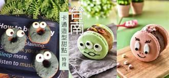 可愛到捨不得吃!台南5大「卡通造型美食」特搜