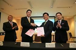 響應新南向政策 中市府跑第一 與印尼AG集團簽合作備忘錄