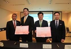 響應南向政策  林佳龍與印尼AG集團簽約