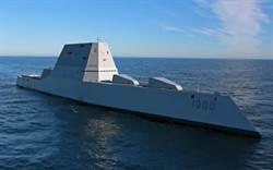 美最大匿蹤驅逐艦「朱瓦特號」系統測試  10月15日正式服役