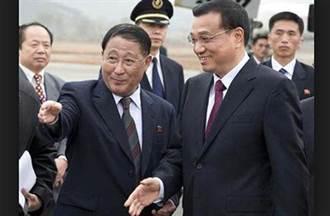 北韓高官姜錫柱罹食道癌病逝 享壽76歲