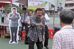 民進黨新北主委改選 余天透早三重固票