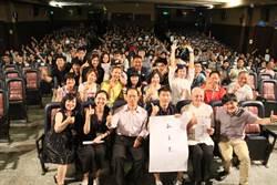 素人拍微電影 台南社大電影社挑戰戲院300座位