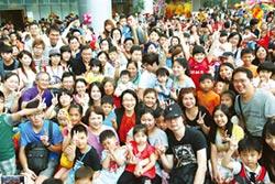 宏達電舉行家庭日 王雪紅 感謝員工讓Vive發光
