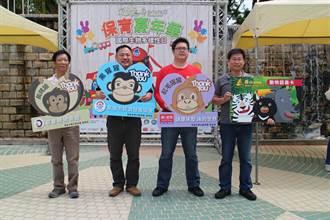 保育野生動物 13企業投入動物認養
