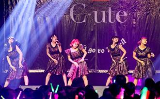 日本人氣女團℃-ute 來台開唱
