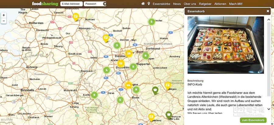 德國foodsharing.de的惜食地圖,惜食者可從地圖上找到距離最近的惜食商家以領取食物。(翻攝自foodsharing.de網站)