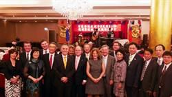 雪梨僑團聯歡晚會 慶總統暨副總統就職