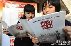 陸換《南京大屠殺》教材 網民怒