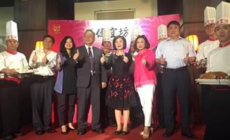 北京便宜坊烤鴨600周年 高雄店推滿漢饗宴