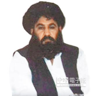 阿富汗塔里班領袖 遭美空襲炸死