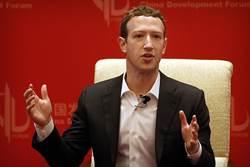 臉書有政治偏見? 官方:沒有證據