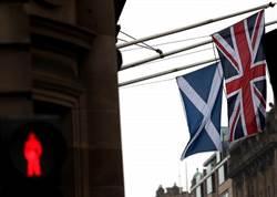 《財經大頭條》英國若脫歐 50萬人將失業