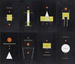 【藝文】幾何抽象藝術 《霍剛 ‧ 寂弦激韻》