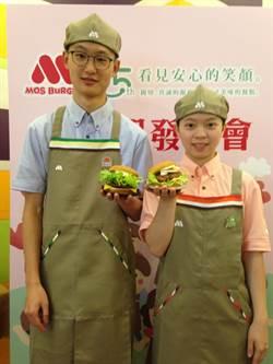 摩斯漢堡夏日新品 香筍蜜汁烤雞堡6/1上市