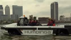 這是水陸兩棲卡車 將可以拯救無數人性命