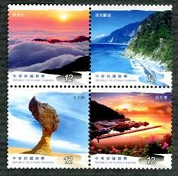 呈現台灣之美 國際信件將貼特色郵票