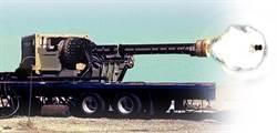 美國軍事公司開發泛用電磁炮