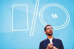 觀念平台-Google I/O對新政府發展新經濟的啟示