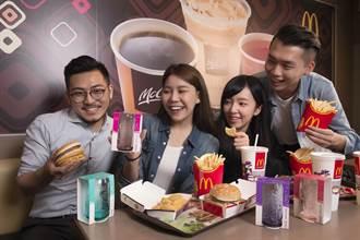 麥當勞×可口可樂 推限量酷罐杯