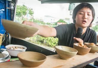 學生發起環南道行動 請鄉親用土汙碗吃滷肉飯