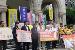 黃國昌嗆聲  要司法院長下台