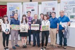 南臺科大舉辦「夢想起飛創新創意競賽」