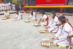 台原住民首赴廣西歡度三月三