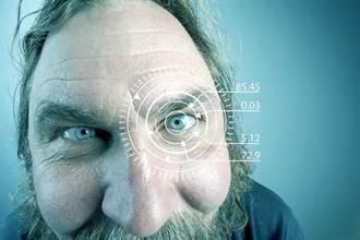 相由心生? 美公司用臉部辨識偵測恐怖分子