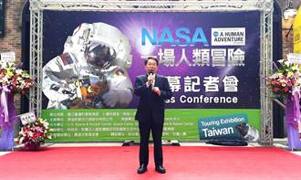 美國NASA太空展開跑 台壽董座變身太空人!