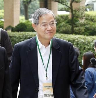 國發會主委陳添枝:年底前設國家級投資貿易公司