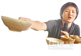 土汙碗裝滷肉飯 你敢吃嗎?
