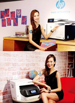 商務列印大革新 HP助攻競爭力