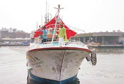 漁船丈量出槌33年?漁民不服氣