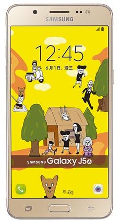 三星發表全新Galaxy J系列