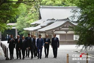 G7領袖參訪日本伊勢神宮 安倍晉三親迎