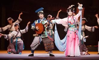 明華園《四兩皇后》 唱響藝界人生