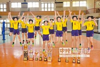 北辰國小 奪全國女排冠軍