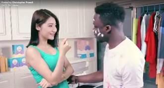 大陸洗衣錠廣告把黑人洗成華人 美舉國嘩然