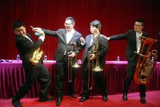 TLBE Brass喜劇喇叭團 將在高市音樂館演出