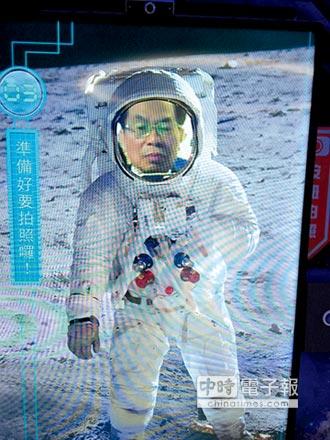 投保台壽旅平險 抽NASA太空展門票