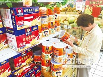 買到問題燕麥…3大量販︰可來店辦退貨